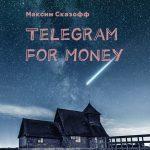 Telegram for Money