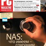 Журнал PC Magazine/RE №05/2009