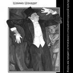 Искусство жизни: Жизнь как предмет эстетического отношения в русской культуре XVI–XX веков