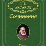 Разговор о скором выходе II тома «Истории русского народа»