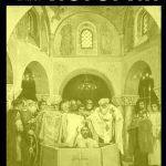 Расцвет и упадок христианской Руси