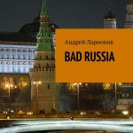 BAD RUSSIA