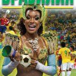 Бразилия. Футбольный карнавал